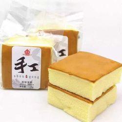 Bánh Bông Lan Shougong Đài Lan Loại Mông To giá sỉ