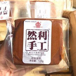 Bánh Bông Lan Shougong Đài Lan Loại Mông To giá sỉ, giá bán buôn