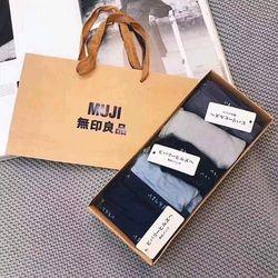 Set 5 quần lót đùi Muji Nam giá sỉ
