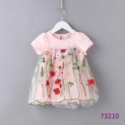 Váy thun mềm mịn co giãn phối 2 lơps voan lưới mềm thêu hoa lá cành sắc nét giá sỉ