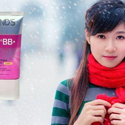 Kem BB Cream Dưỡng Trắng Tạo Nền 25g giá sỉ, giá bán buôn