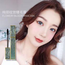 Mascara HOLD LIVE Pro Flowery Kim Loại sỉ 48k giá sỉ