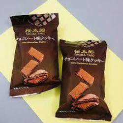 bánh quy taro vị chocolate đen của thái