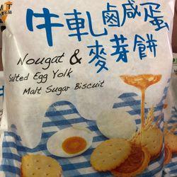 Bánh quy trứng muối nhân sữa bò Đài Loan giá sỉ