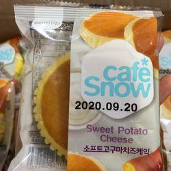 Bánh bông lan phô mai vị khoai tây Hàn Quốc giá sỉ