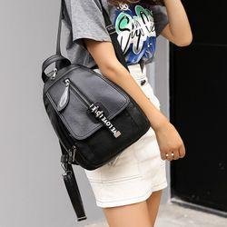 Balo Nữ Thời Trang Hàn Quốc Trẻ Trung Chất Da Mềm D8074 giá sỉ, giá bán buôn