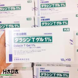 Kem trị mụn Dalacin T Gel 1 Nhật Bản giá sỉ