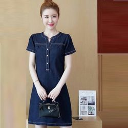 Đầm Suông Jean Cổ V Vai Nhúng - TP1770 - GS160 giá sỉ