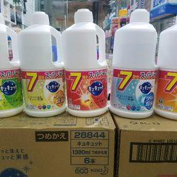 Nước rửa bát Kao 1380ml Nhật nội địa