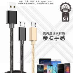 Cáp VTZ S11 iPhone 2M