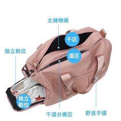 Túi du lịch có ngăn đựng giày