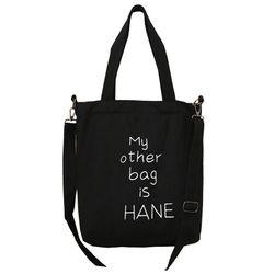 Túi Vải Đeo Vai In Chữ Thời Trang Cá Tính Giá Rẻ D8608 giá sỉ