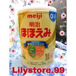 Sữa Bột Meiji số0 nội địa nhật giá sỉ