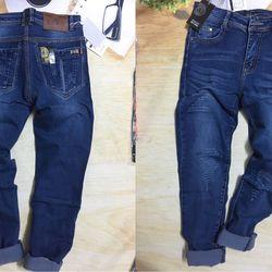 Quần jean size đại cồ 35-45kg giá sỉ