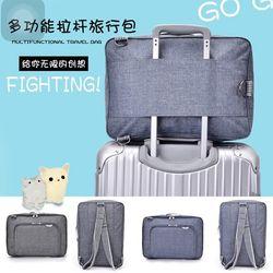 Túi xách du lịch giá sỉ, giá bán buôn