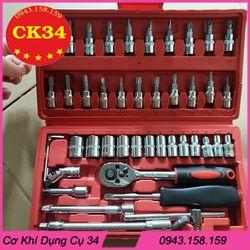 Bộ dụng cụ 46 chi tiết bộ dụng cụ mở bu lông ốc vít đa năng - Bộ dụng cụ sửa chữa đa năng