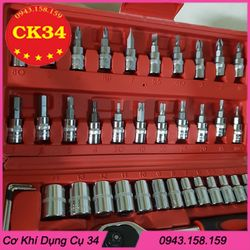 Bộ dụng cụ 46 chi tiết bộ dụng cụ mở bu lông ốc vít đa năng - Bộ dụng cụ sửa chữa đa năng giá sỉ, giá bán buôn