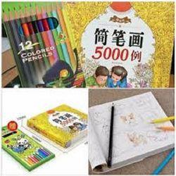 Bộ sách tập tô và dạy vẽ 5000 hình tặng kèm hộp bút chì 12 màu cho bé