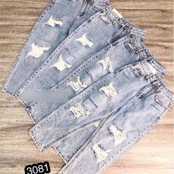 Quần baggy jean nữ rách chuyên sỉ jean 2KJean