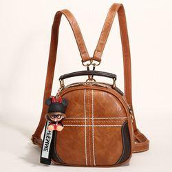 Túi xách đeo chéo có thể đeo balo kèm móc khóa