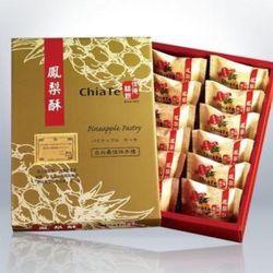 Bánh dứa chiate Đài Loan 12 cái giá sỉ