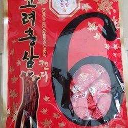 Kẹo hồng sâm KumSam Korea giá sỉ