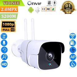Camera Giám Sát Ngoài Trời 2 Râu Yoosee S200M FULL 1080HD giá sỉ