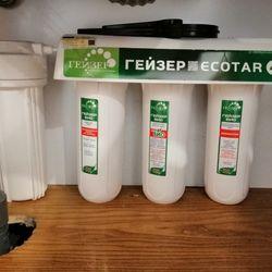Máy lọc nước nano Geyser Ecotar 4 - Made in Russia giá sỉ