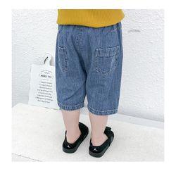 Quần jean lửng form rộng phong cách hot boy Hàn Quốc giá sỉ, giá bán buôn