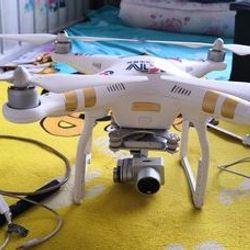 Máy bay flycam Dajiang UAV giá sỉ