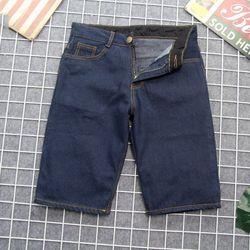 Quần Short Jean Nam Q393 giá sỉ