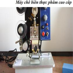 Máy indate bán tự động HP 241 B giá sỉ