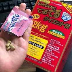 thuốc giảm cân minami nhật bản