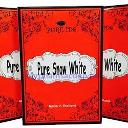 Tắm trắng pure đỏ chống lão hóa da giá sỉ, giá bán buôn