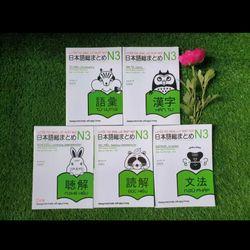 Sách Tiếng Nhật - Soumatome N3 trọn bộ 5 cuốn kèm CD giá sỉ