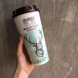trà sữa alley giá sỉ rẻ nhất tphcm giá sỉ
