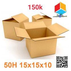 50 thùng carton 30-20-10 hoặc 15-15-10
