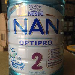 sữa Nan số 2 từ Nga 800g giá sỉ