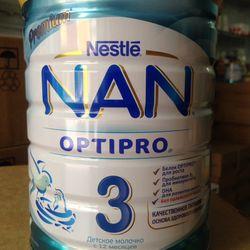 sữa Nan số 3 từ Nga 800g giá sỉ
