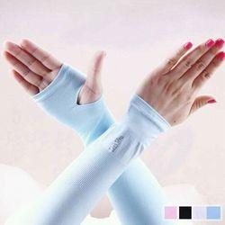 Găng tay chống nắng Hàn Quốc giá sỉ