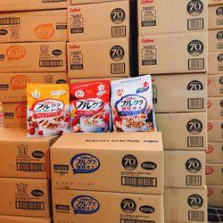 Ngũ cốc Calbee Nhật đủ vị-món ăn vặt lý tưởng cho mẹ bầu và người ăn kiêng giá sỉ, giá bán buôn