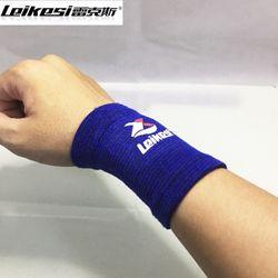 Bảo Vệ Cổ Tay Tập Thể Thao LX-1080 giá sỉ