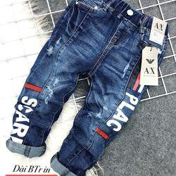 Quần jeans dài bé trai giá sỉ tphcm giá sỉ