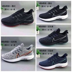 giày thể thao nam v02 giá sỉ