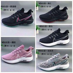 giày thể thao nữ v02 giá sỉ
