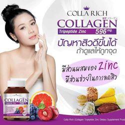 Viên Uống Collagen Colla Rich Trẻ Hoá Da Thái Lan giá sỉ