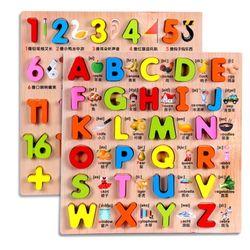 Bảng chữ gỗ chữ cái số đếm học tiếng anh giá sỉ