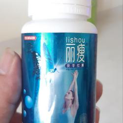 Thuốc Giảm Cân Lishoou xanh mẫu mới - Dạng lọ 30 viên giá sỉ