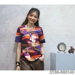 Áo Kiểu Kate Nhập Cao Cấp Mềm Mát 2138 giá sỉ