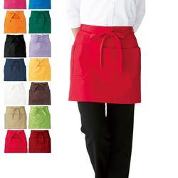 Tạp dề ngắn đủ màu tư vấn màu sắc